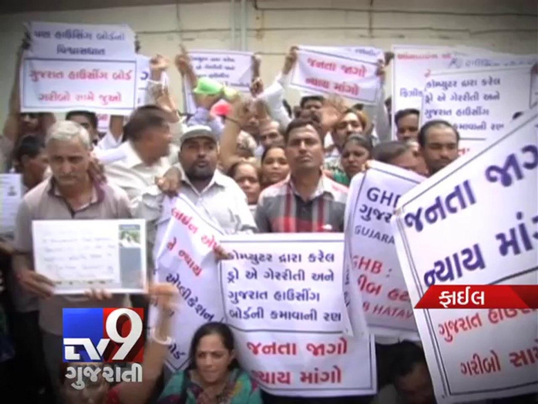 Indira AWAAS Yojna draw through 'National Informatic Centre' - Tv9 Gujarati