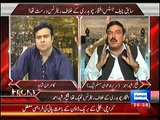 Sheikh Rasheed Exposing Why Arsalan Iftikhar was Appointed as a Vice Chairman Of Balochistan Investment Board