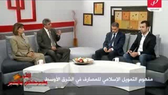 Middle East Business News-Islamic Finance in the Middle East التمويل الاسلامي في الشرق الاوسط - YouTube