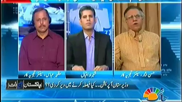 Pakistan Aaj Raat (Waziristan Operation- Did We Delay The Time To Take Decision-) – 1st July 2014