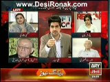 Off The Record (Musharraf Case- Sindh High Court Give 5 Question To Government) – 1st July 2014