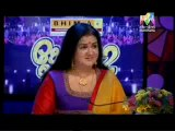 Breakilla Thamasa 1 7 2014 Best Comedy Mazhavil Manorama T V Part-2