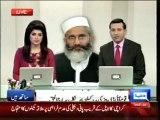 Dunya News - Siraj Ul Haq demands a Time Frame for Operation Zarb-e-Azb