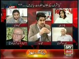 Off The Record (1st July 2014) Musharraf Case- Sindh High Court Give 5 Question To Government
