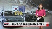 Tariffs on imported European cars lowered as Korea-EU FTA enters fourth year