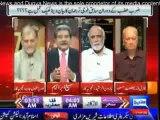 Top Story 1st July 2014 On Dunya News