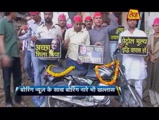 samajvaadi party uses aaj tak tez's slogan to protest modi