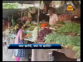 9 mantras to avoid price hike