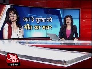 Sunanda Pushkar's autopsy was manipulated, says Dr. Sudhir Gupta, head of forensic sciences at AIIMS