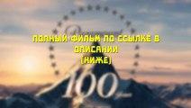 Полный фильм Отель «Гранд Будапешт» 2014 смотреть онлайн в HD качестве на русском HKK