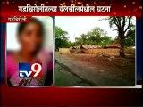 Minor Girl GANGRAPED in Gadchiroli-TV9