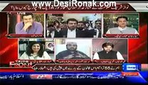 On The Front (Who Appointed Arsalan Iftikhar As A Member Of Balochistan Board Of Investment--) – 2nd July 2014