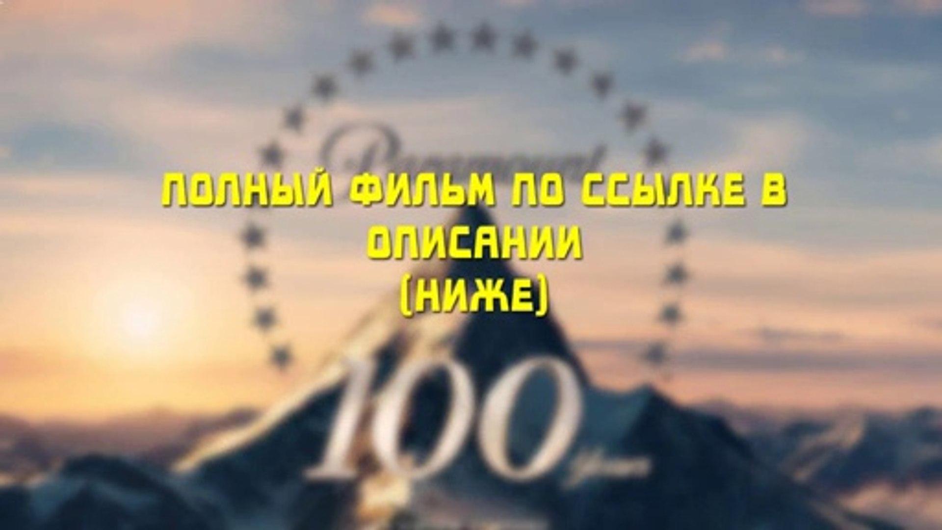 смотреть онлайн Тупой и еще тупее2 (2014) в хорошем качестве бесплатно khg