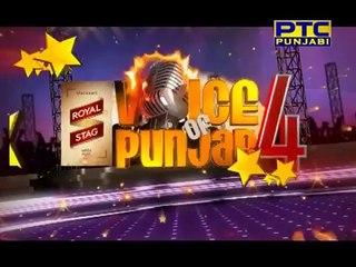 VOICE OF PUNJAB SEASON 4 HARJINDER SINGH (PATIALA)