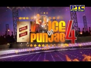 VOICE OF PUNJAB SEASON 4 VISHAL SHARMA (BHATINDA)