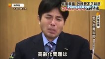 Japanese politician bursts into tears, video goes viral