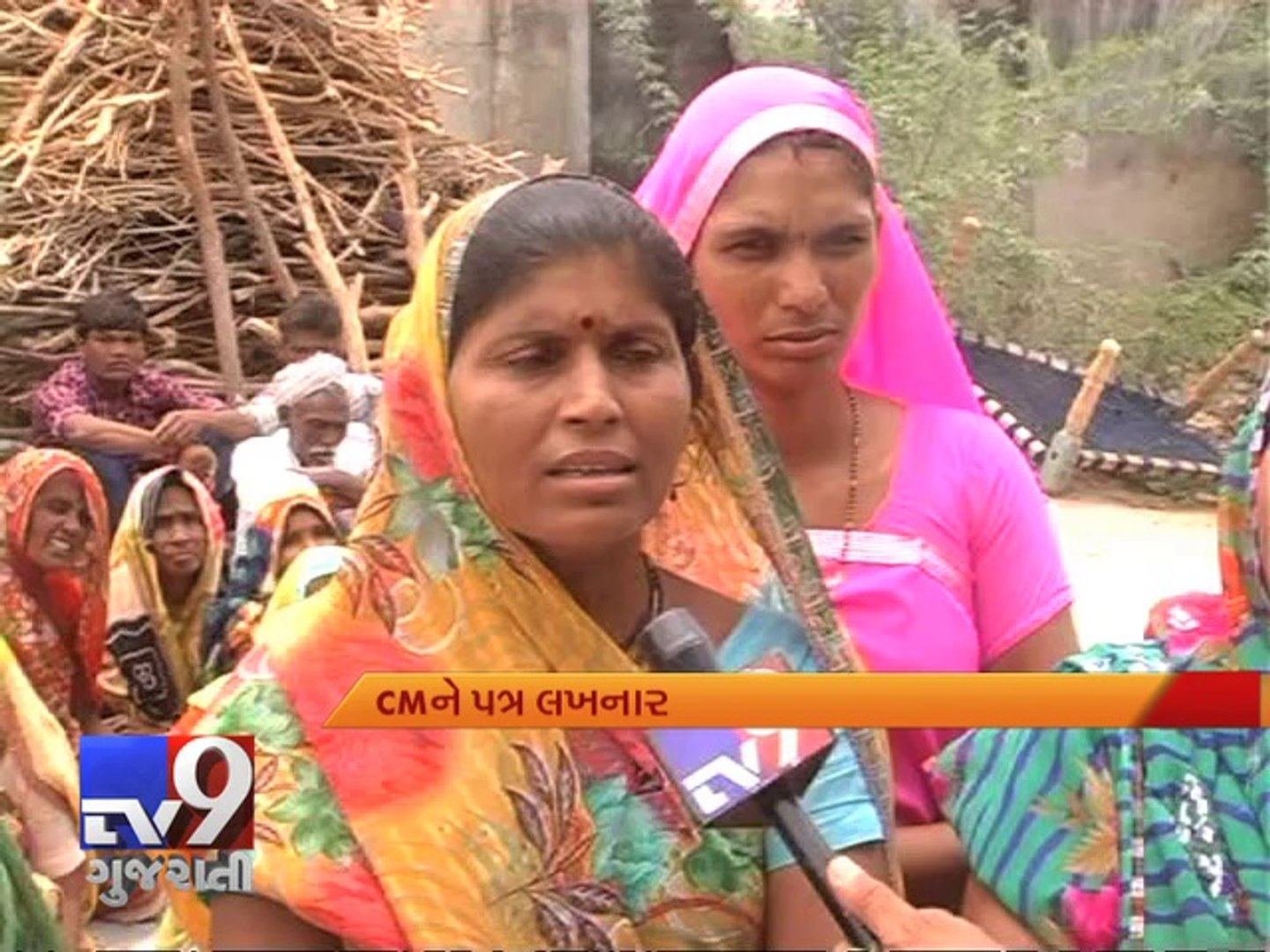 Dalit women not allowed to draw water from tube well, Surendranagar - Tv9 Gujarati