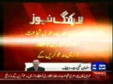 Dunya News - Imran Khan's anti-government parties decided to trust