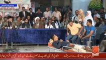 Dr. Tahir ul Qadri's Press Conference - 3 JULY 2014