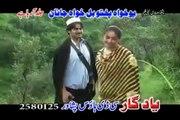 PASHTO NEW FILME 2011 SONGS BY NAZIA IQBAL AND RAHIM SHAH _ Pashto Song