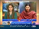 Newsroom On Geo News (Siasi Soorat-e-haal,Islahat,Aur Inqilab…) – 3rd July 2014