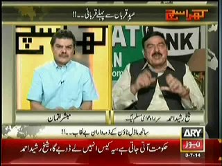 Sheikh Rasheed bashing Rana Mashud Aggressively