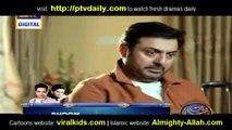 Ek Mohabbat Kay Baad Episode 08 by Ary Digital 3rd July 2014 - part 3