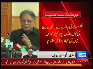 We Are Ready To Accept Imran Khan Conditions:- Pervez Rasheed
