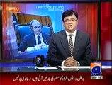 Aaj Kamran Khan Ke Saath(PMLN Ko Androoni Darpesh Challenges..) – 4th July 2014