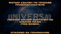 Wbz Помпеи смотреть онлайн 2014 hd 720 by cCc
