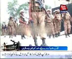 Operation Zarb-e-Azb continues in North Waziristan