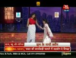 Fatafat express 5th july 2014 Cine stars ki khoj