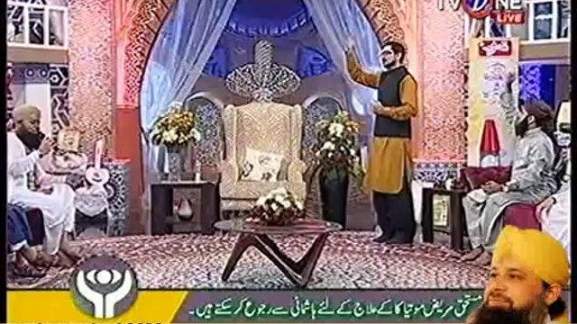 Ya Rasool ALLAH Ya Habib ALLAH By Owais Raza Qadri   TvOne Sehri Ramzan Program 3 July 2014