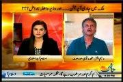 Jaag TV Islamabad Say Saadia Afzaal MQM Rally & Tahir ul Qadri Revolution with MQM Waseem Akhtar (04 July 2014)
