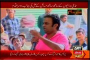 ARY Sare Aam with Iqrar Ul Hassan live from Pak Colony Karachi with MQM Leaders(04 July 2014)