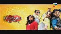 Dhol Bajne Laga Full Episode 6 HUM TV Drama 5th July 2014