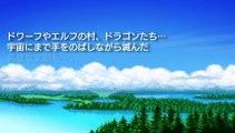 Final Fantasy I PSP - Partie. 24 [FIN]