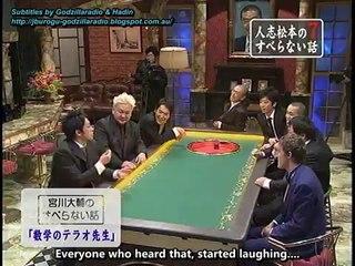 Suberanai Hanashi Episode 7
