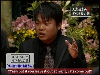 Suberanai Hanashi Episode 5