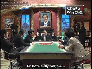 Suberanai Hanashi Episode 4