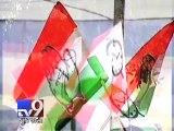 NCP dares Congress over seat-sharing in Maharashtra - Tv9 Gujarati