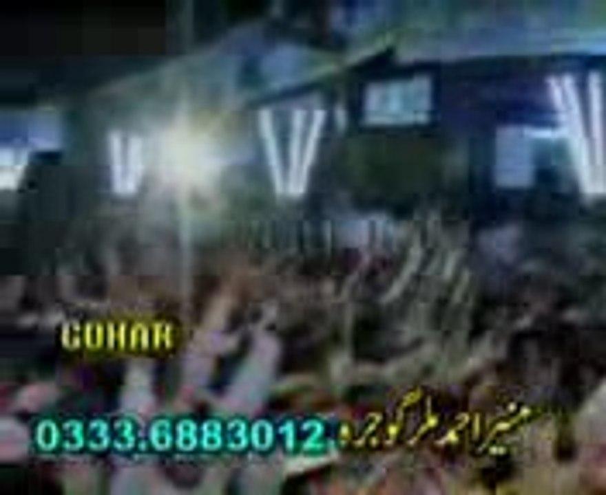 Iftikhar Hussain Tahir   madina   madina gojra