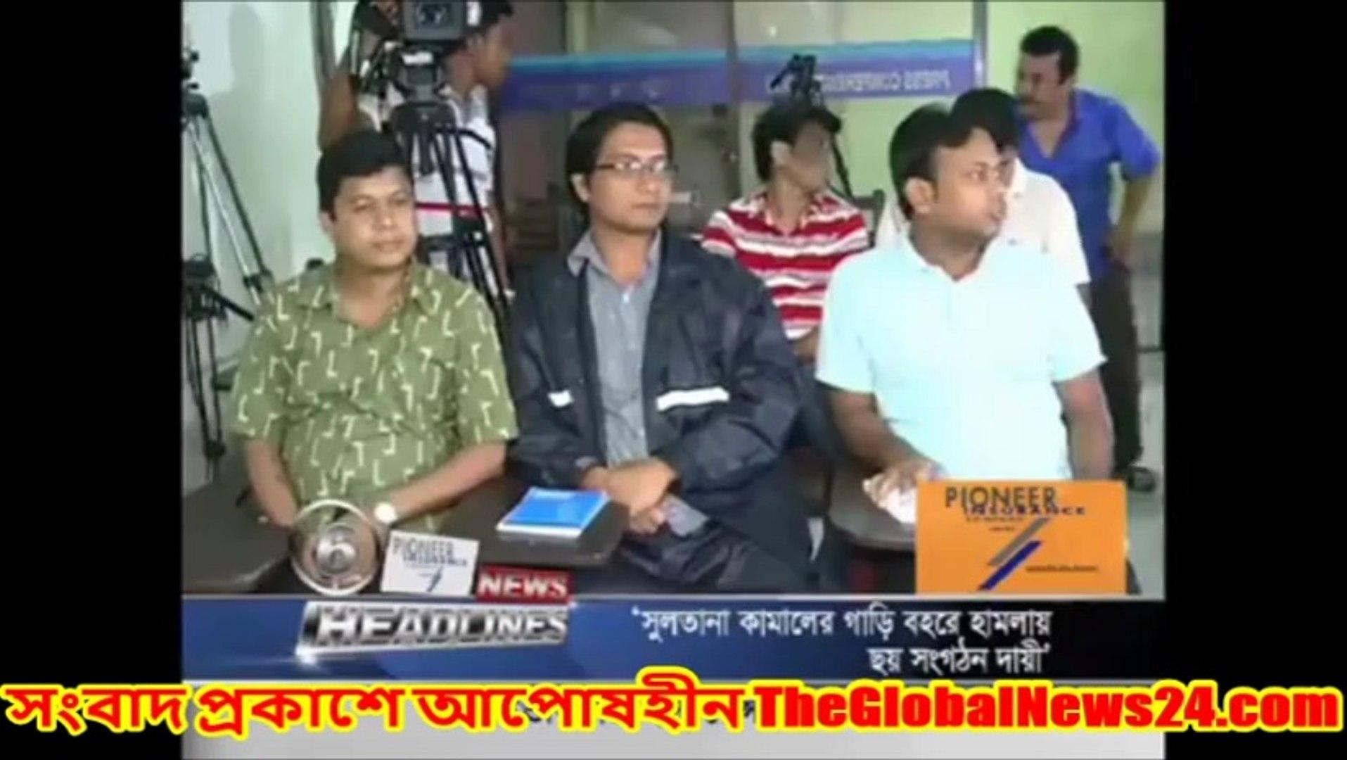 RTV News- Bangla National, International and Sport news on 6th July 2014