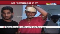 Assailants attack in sector 27 Chandigarh