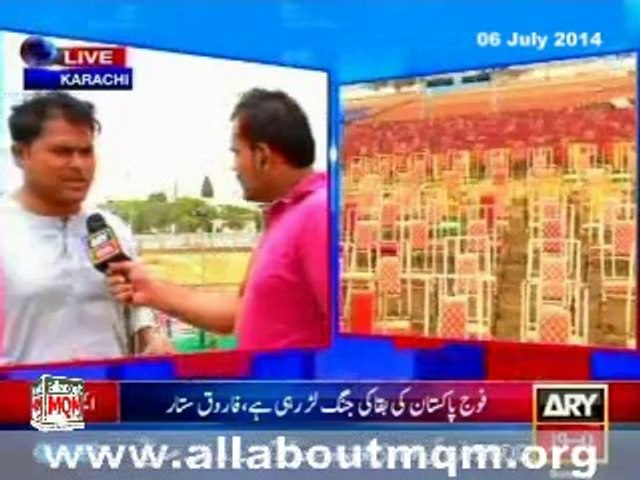 Solidarity Jalsa of MQM with Pak Army at Jinnah Ground Karachi