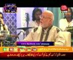 AbbTakk Ramadan Iftar Transmission – Day 7 – 06 July 2014