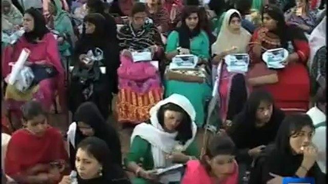 Dunya News-Largest Iftari in Pak History observed at Karachi Rally