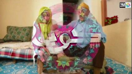 L'couple 2 Saison 2 HD — Episode 8 sur 2M — Ramadan 2014
