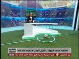 بندق برة الصندوق - محمد فاروق: محمود فتح الله فى الزمالك ولن يلعب لأي نادي مصري أخر