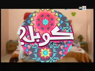 L'couple 2 Saison 2 HD — Episode 6 sur 2M — Ramadan 2014 6 لكوبل 2 _ الحلقة